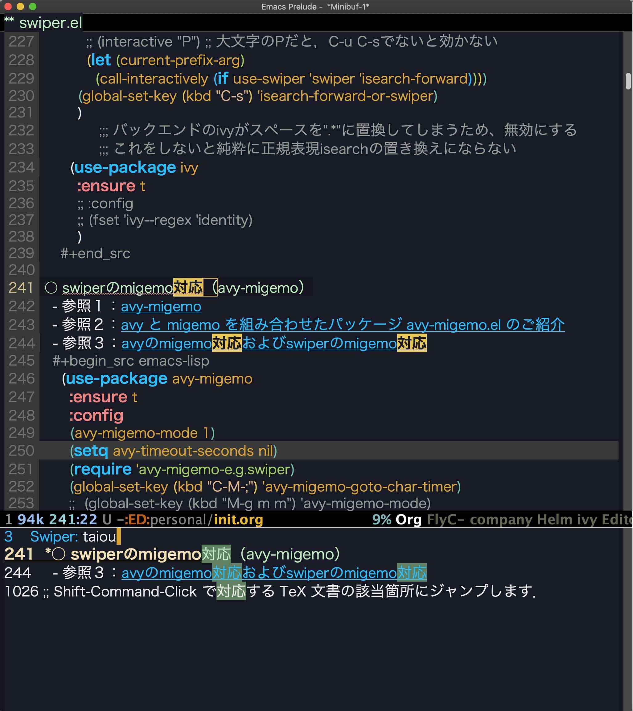 Gleanings (display-line-numbers, whitespace-mode